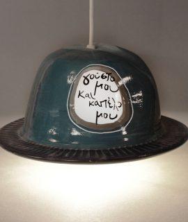 γούστο μου καπέλο μου
